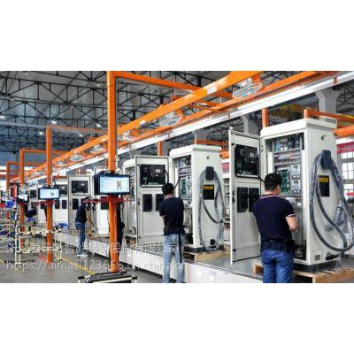 新能源汽车充电桩装配线 直流电交流电充电桩流水线 铁马