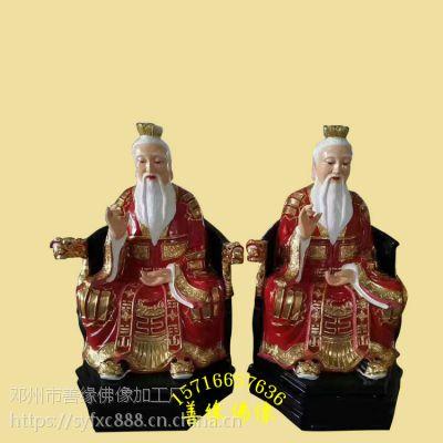 1·3米月老月婆树脂玻璃钢彩绘神像河南佛像厂直销