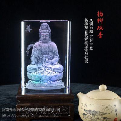 3D水晶内雕如意观音菩萨佛像家居饰品摆件佛教用品礼品创意桌面