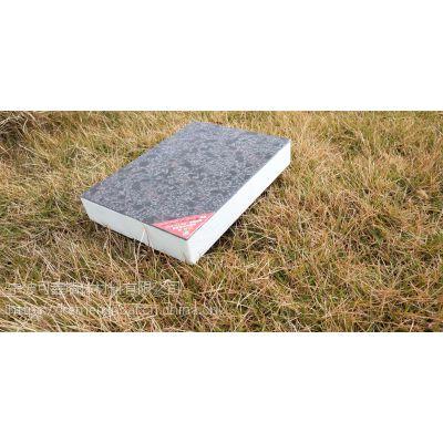 A1级无机防火保温板 建筑外墙保温板 珍珠岩保温板