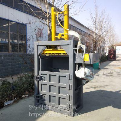 科博商用塑料瓶打包机 废铝液压压块机 立式铁丝油缸压块机