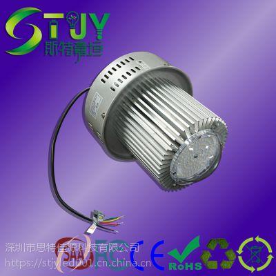 LED应急电源大功率工矿灯 120W 功率应急