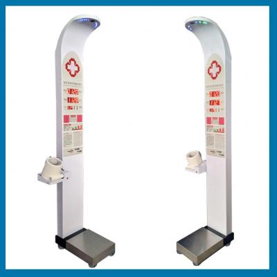 乐佳HW-900B带血压测量仪的智能体检电子秤