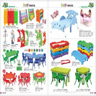塑料儿童家具厂家_幼儿园拓展设备价格_耐高温