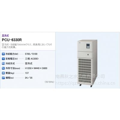 原装正品,假一罚十。优势供应日本APISTE局部精密空调 PCU-6330R