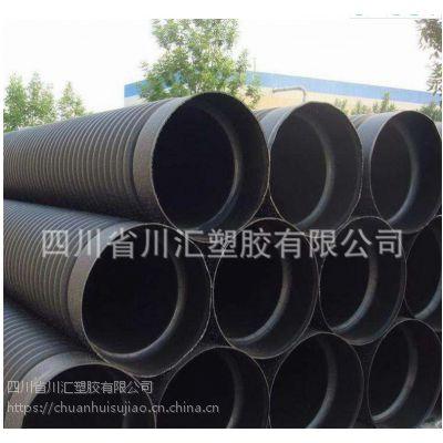 四川川汇 厂家直销HDPE双壁波纹管300