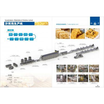 沙琪玛生产机器,简单操作沙琪玛生产线设备——南宝