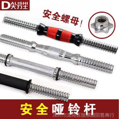 电镀哑铃杆螺母30包胶杆2.5通用35丝光杆加长一对50枣核杆40cm45