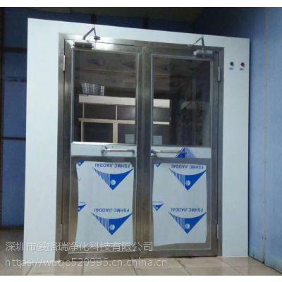 东莞风淋室/东莞风淋室净化设备厂,净化设备成套净化设备供应商