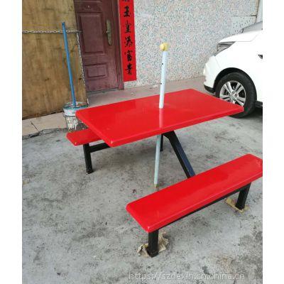 供应批发学校工厂食堂餐桌,条凳餐桌、圆凳餐桌价格