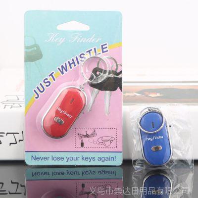 无线口哨感应钥匙寻找器 电子音质感应防丢器吸卡包装