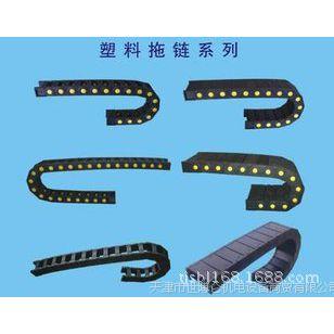 塑料拖链,拖链,坦克链,尼龙拖链,工程拖链,内腔10*11