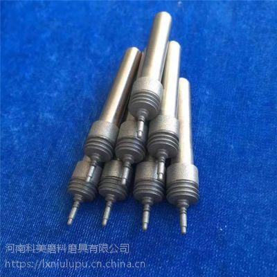 电镀金刚石/CBN磨头 磨手机玻璃 可提供基体电镀返镀