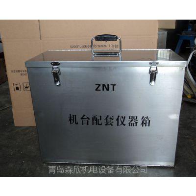 森欣ZNT现场钻井液用机台配套仪器箱