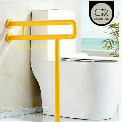 卫生间残疾人扶手 马桶扶手 尼龙不锈钢把手厂家腾威品牌