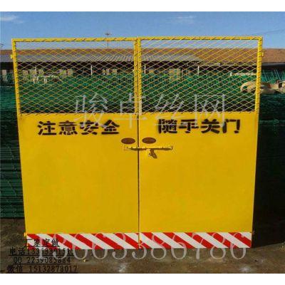 建筑施工电梯门 黄色喷塑井口围栏网 厂家直销临边围挡