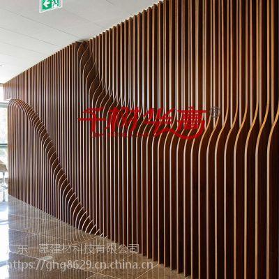 防火吊顶铝方通弧形 铝板天花木纹氟碳 铝单板室内外造型广东厂家