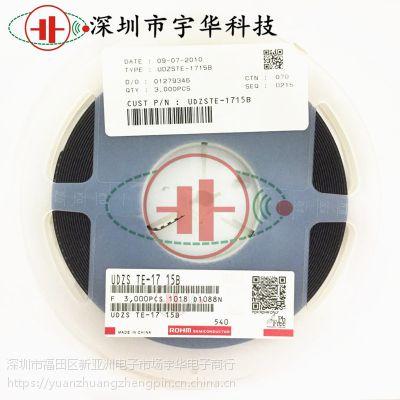 ROHM贴片稳压二极管UDZS15B SOD323 0805 15V 全新原装现货