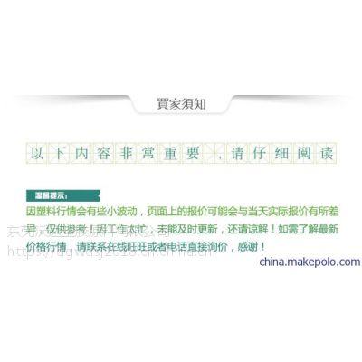 LDPE/中石化茂名/2426H 薄膜级,食品级 LDPE吹膜料