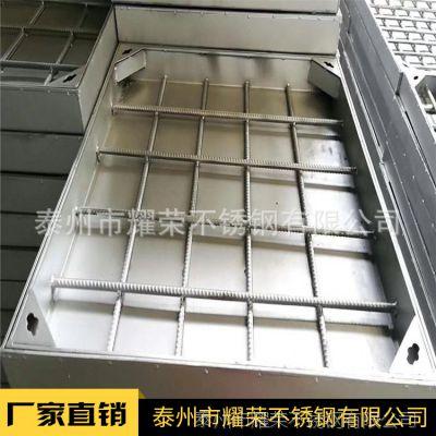 耀荣 爆款 双层不锈钢电力井盖 工程不锈钢隐形井盖 厂家直销