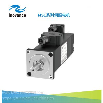 销售 MS1H1-10C30CB-A331Z 汇川伺服电机1kw 低惯量 小容量