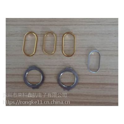 深圳荣科鑫航手机指纹环厂家批发直销,电话:0755-33585119#603