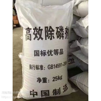 新型污水处理专用除磷剂,除磷絮凝剂市场价格