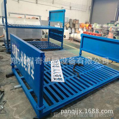 3.6*2.2工地洗轮机郑州哪里有生产的