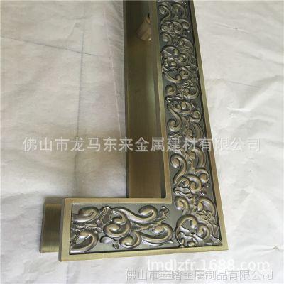 星级酒店大门仿古铜铝板雕刻拉手 青古铜铝雕拉手