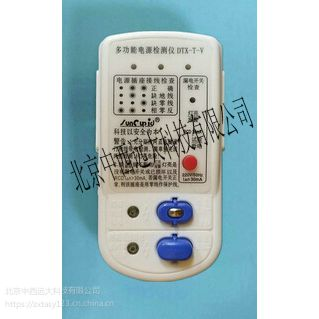 中西多功能电源检测仪 型号:YA1-DTX-T-V库号:M385173