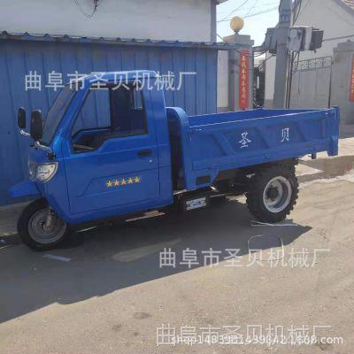 厂家定制出售货运三轮车/爬坡加宽三轮车现货现发