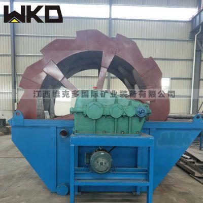 厂家直销轮斗洗砂机 全自动双槽轮式洗砂机 矿山高效水轮洗沙设备