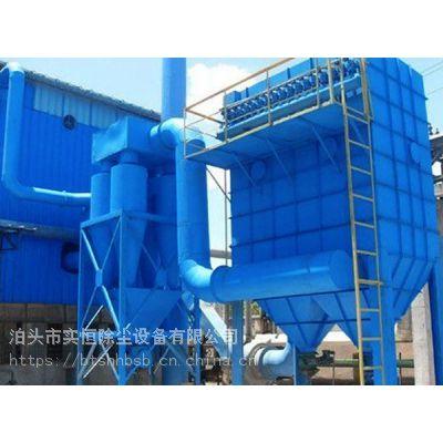 安徽电解铝厂电解炉脉冲布袋除尘器生产厂家实恒除尘