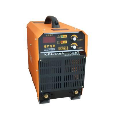 河南矿用电焊机KJH-315A双电压380/660V电焊机