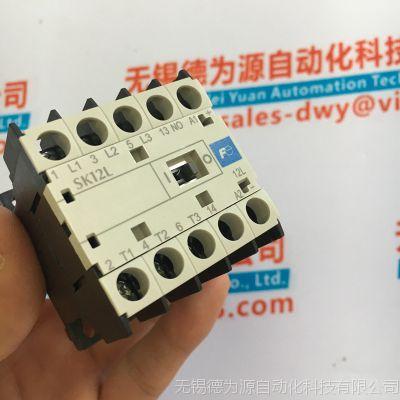 日本富士FUJI新品接触器SK12L-E10+SZ1FA11+SZ1KL1原装供应