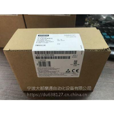 西门子S7-200 CPU224 6ES7 214-2BD23-0XB8 现货