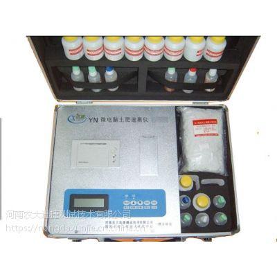 土壤检测仪YN-1102型