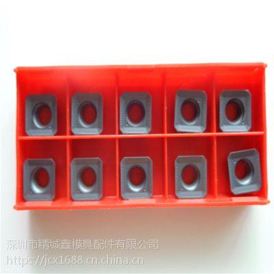 硬质合金涂层QT6100SEHT1204AFFN-X83数控CNC铣床加工铜铝树脂银刀片