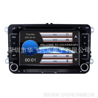 Wince7寸通用一体机 触摸屏带按键车载导航汽车影音导航MP5播放器