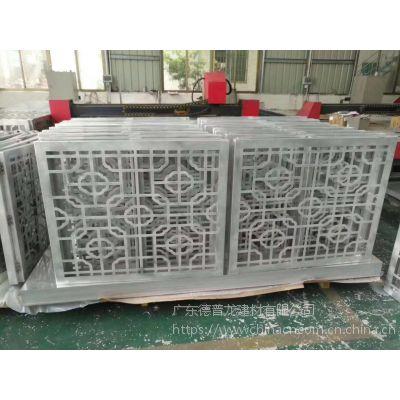 铝雕花空调罩挡板 浮云雕刻铝板 优惠促销