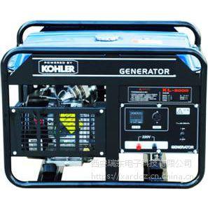 供应美国科勒POWER(KL-9000T)汽油发电机