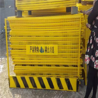 韶关建筑围护栏热销/广州基坑防护栏订做/潮州临时围栏批发