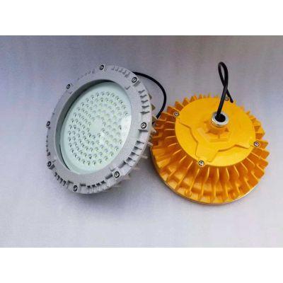 60W 圆形LED防爆灯BAD8050