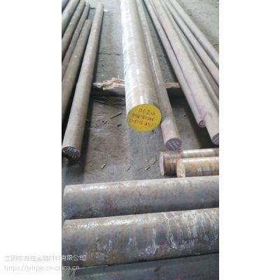 无锡供应重钢34CrNiMo6圆料