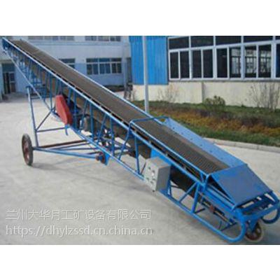 供甘肃TD75型输送机和兰州输送机