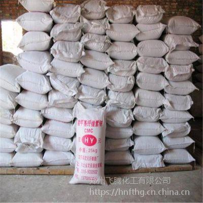 厂家直销羧甲基淀粉 CMS 改性淀粉 增稠剂 现货供应