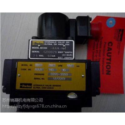 美国PARKER派克伺服阀BD15JALVC2.5 电液换向阀