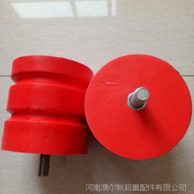 厂家定做聚氨酯缓冲器 起重机减震器 防撞聚氨酯缓冲器