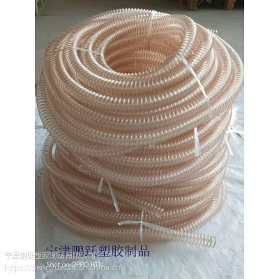 pu钢丝管厂家耐磨塑料软管32mm防静电输送管60mm多用途工业软管规格食品级透明钢丝管供应商