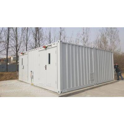 20尺防爆集装箱多少钱